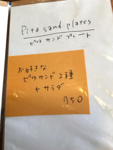 GOCYI  CAFE (ゴチィ カフェ)_e0292546_02430021.jpg