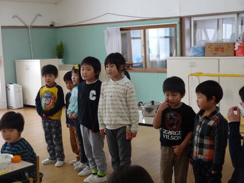 1月のお誕生会_d0166047_1133573.jpg