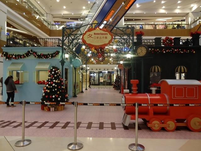沙田で買い物と昼食 _b0248150_13544232.jpg