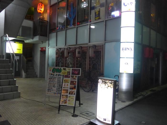 中目黒「CAFE FACON カフェ ファソン」へ行く。_f0232060_13552676.jpg
