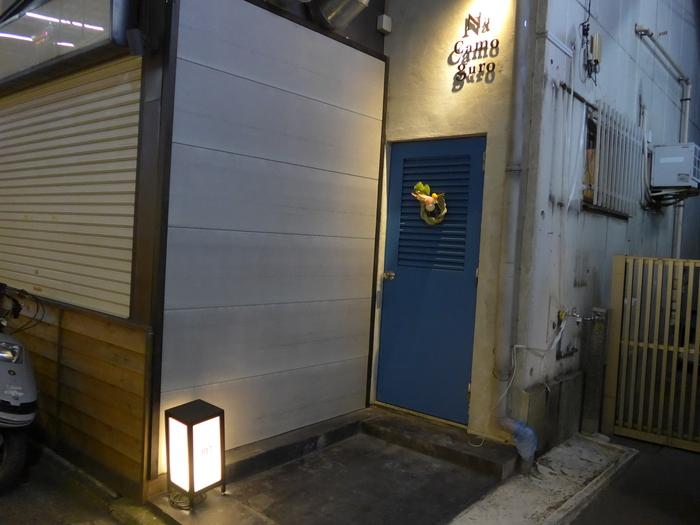 中目黒「Na Camo guro なかもぐろ」へ行く。_f0232060_141354.jpg