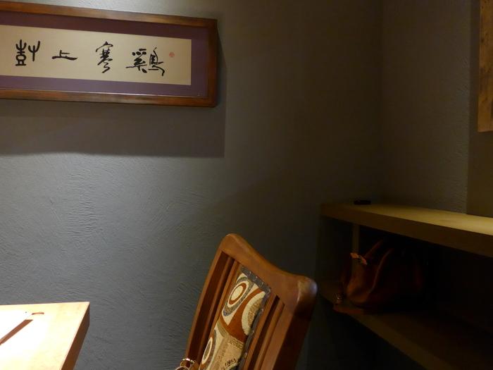 中目黒「Na Camo guro なかもぐろ」へ行く。_f0232060_14155358.jpg