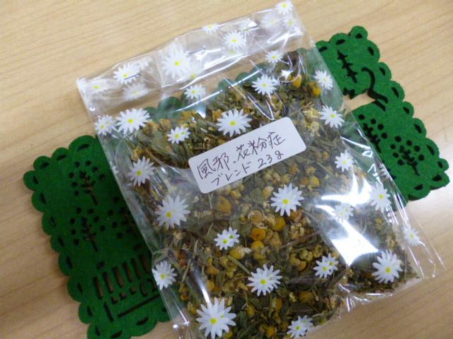 ❤ インフルエンザ、花粉症はハーブティーで予防_b0313261_15345795.jpg