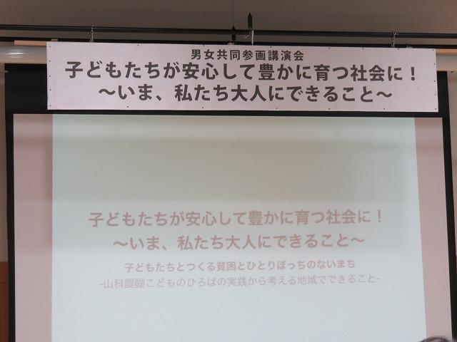 b0096463_9613.jpg
