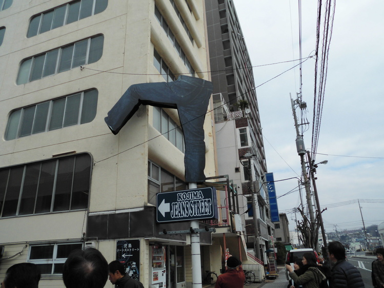 岡山県児島市の視察_a0082865_028372.jpg