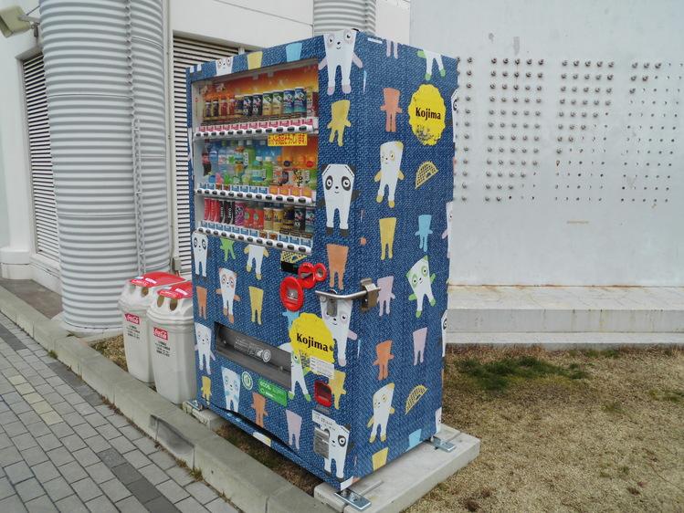 岡山県児島市の視察_a0082865_037126.jpg