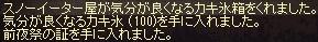 a0201367_2120294.jpg
