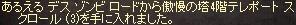 a0201367_22304266.jpg