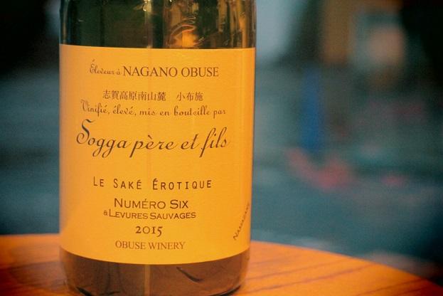 年に一度、日本酒がならぶ季節。_b0016474_17255521.jpg