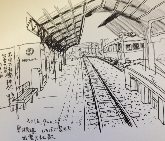 izumo Sketch 3_f0072976_2333991.jpg