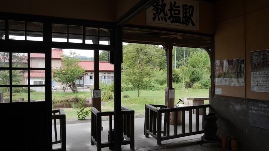 旧日中線熱塩駅_f0130879_23574359.jpg