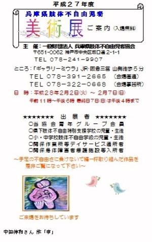 f0185379_14125280.jpg