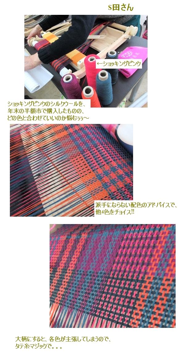 c0221884_19524962.jpg
