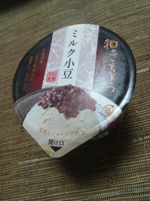 和のごちそう ミルク小豆_f0076001_2231963.jpg