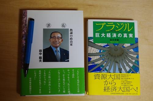 知事選で自民県連が大庭氏擁立へ_c0192503_16155912.jpg