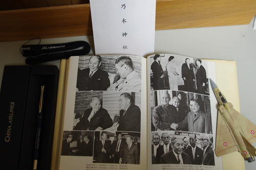 知事選で自民県連が大庭氏擁立へ_c0192503_16172833.jpg