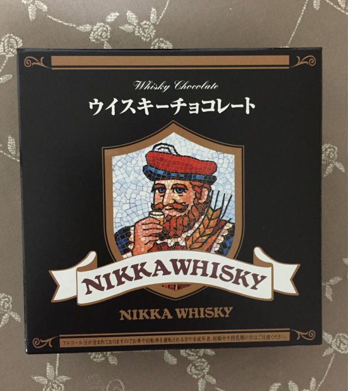 NIKKA WHISKY チョコレート_f0144003_14244314.jpg