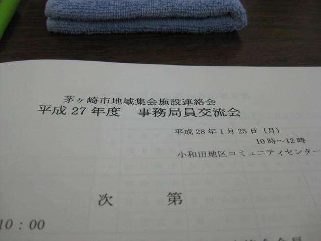 b0183111_18545160.jpg