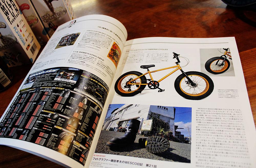 ホットバイクジャパン様 ありがとうございます。_a0139912_16481516.jpg