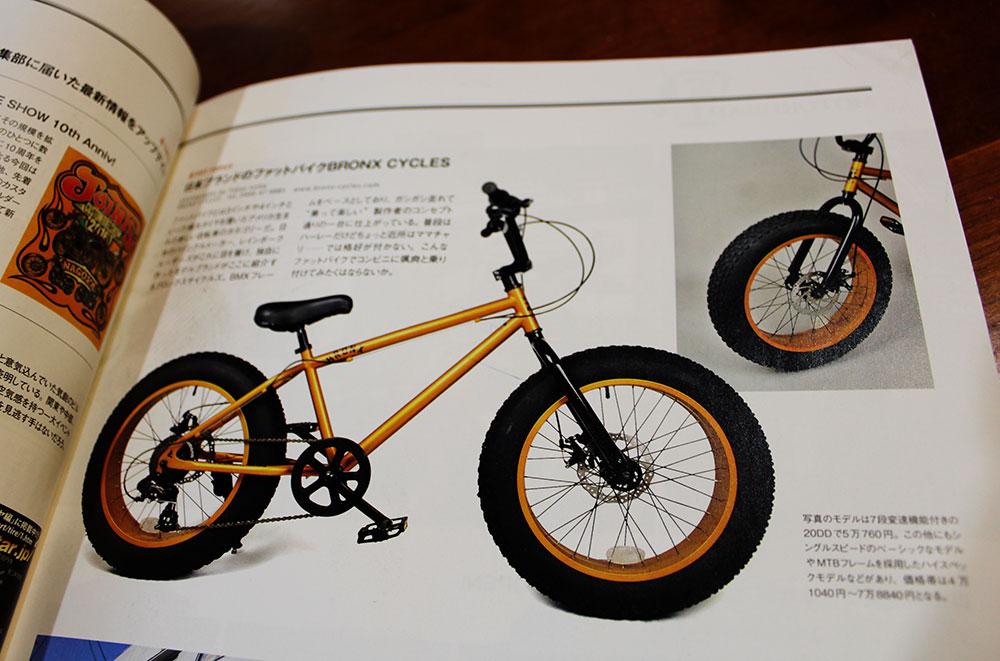 ホットバイクジャパン様 ありがとうございます。_a0139912_16482494.jpg