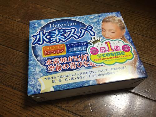 寒い日のお風呂は…_d0285416_18423222.jpg