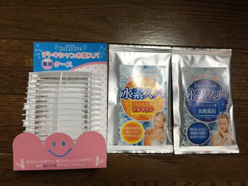 寒い日のお風呂は…_d0285416_18423303.jpg