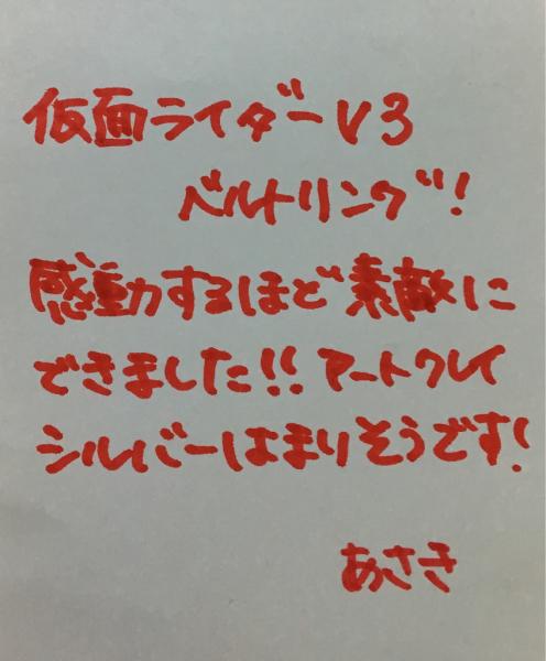 仮面ライダーリング〜Studio NAO2〜_e0095418_16131887.jpg