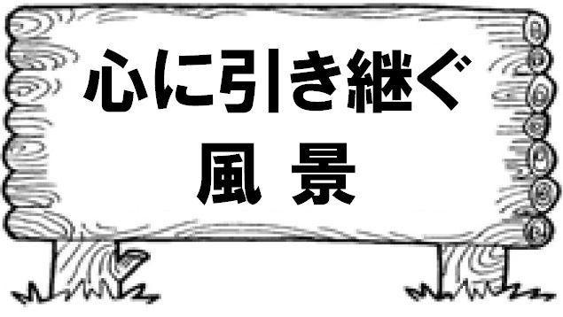 f0300125_2331529.jpg