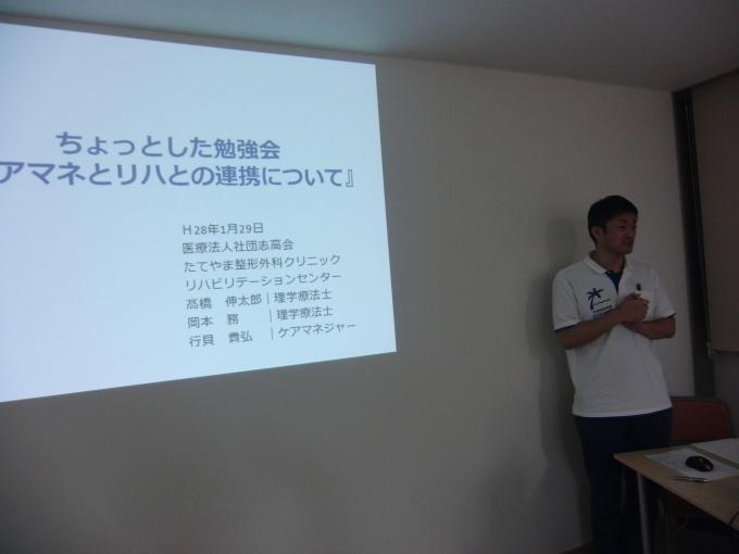 館山市ケアマネジャーちょっとした勉強会「ケアマネとリハ職の連携について」_b0329026_12372856.jpg