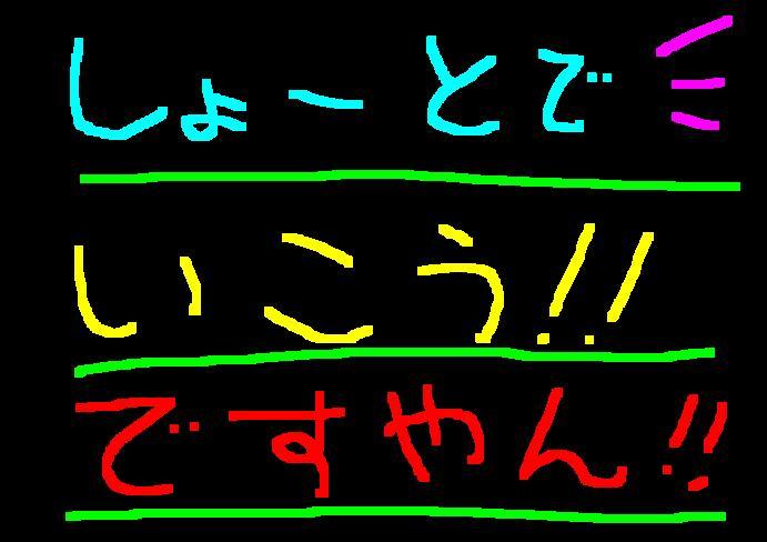 f0056935_16465298.jpg