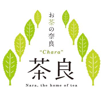 奈良のお茶_d0210537_11225757.png