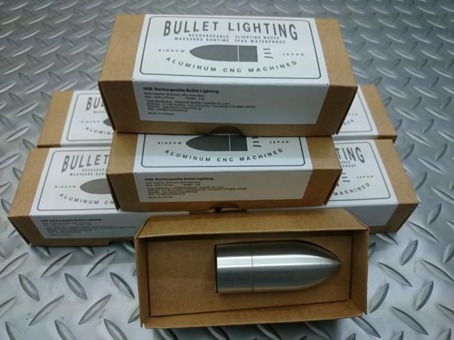 BULLET LIGHTING 再入荷です_c0359041_18422188.jpg