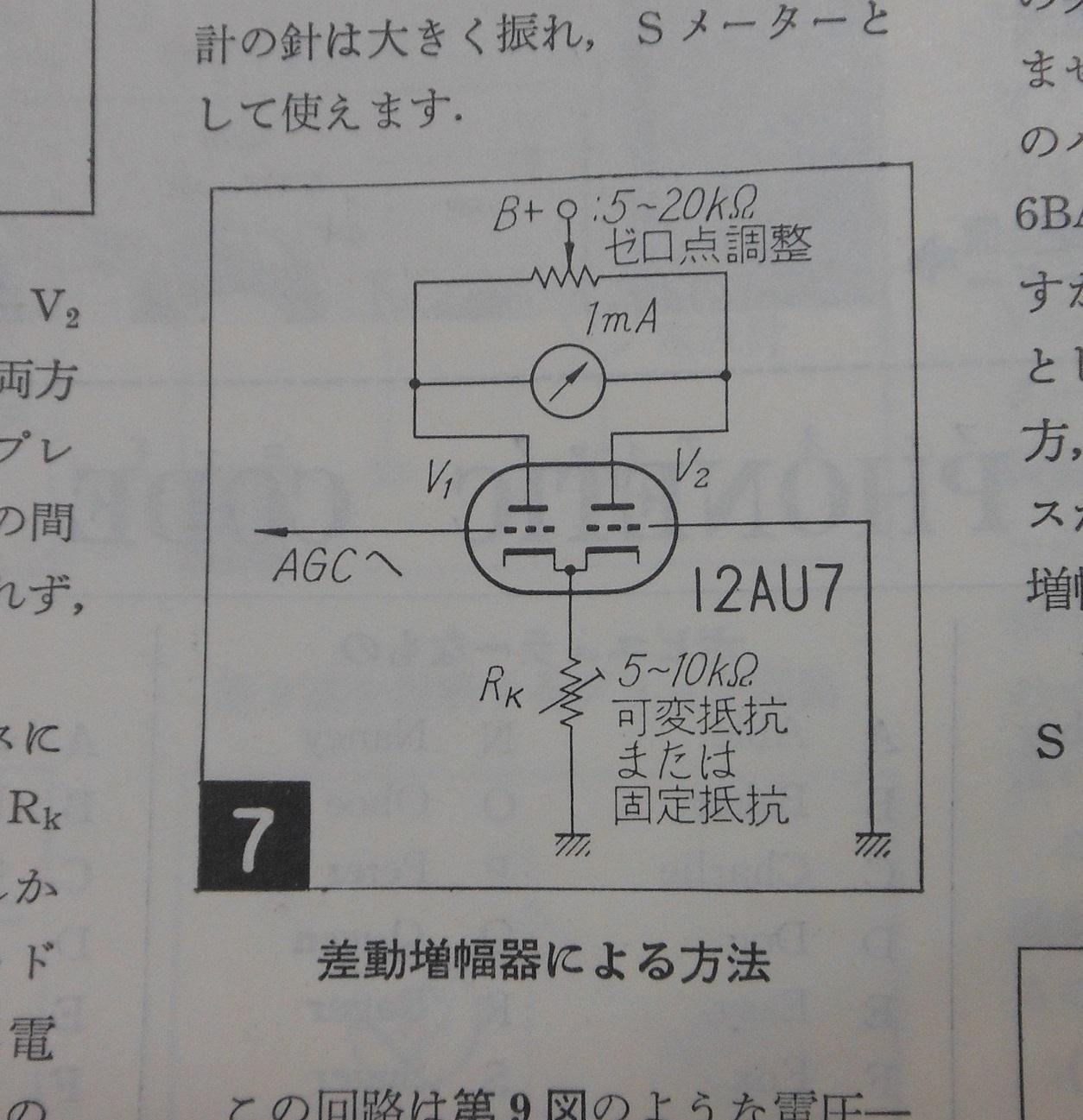f0205744_12204848.jpg