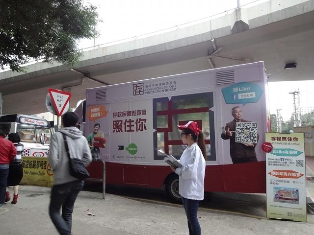香港文化博物館への帰り道 _b0248150_09213083.jpg