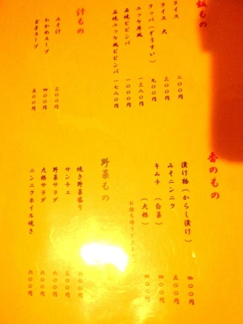 b0335550_18054112.jpg