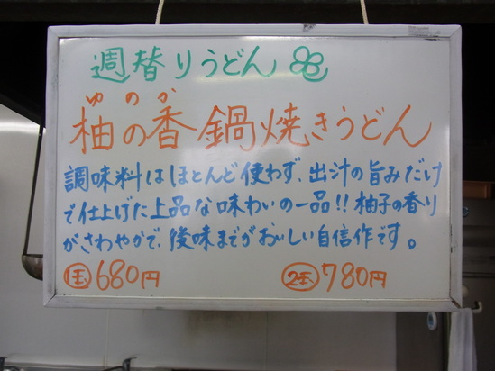 d0021356_2012203.jpg