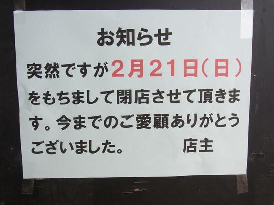d0021356_20124992.jpg