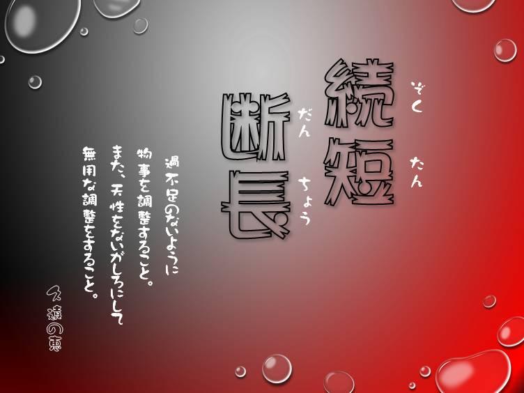f0214467_0231177.jpg