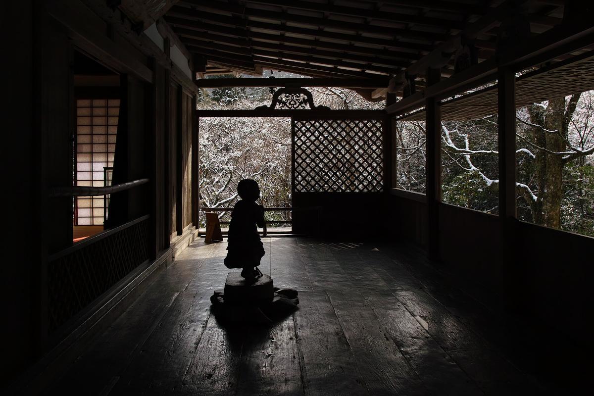 高山寺 雪景色 2016                                 _f0021869_23314182.jpg