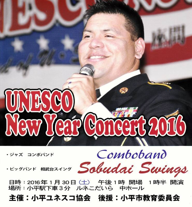 UNESCO New Year Concert 2016_f0059673_16595409.jpg