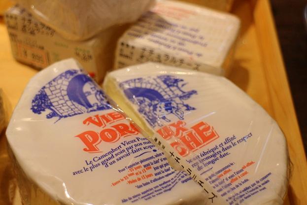 チーズ入荷しました!_b0016474_16352832.jpg