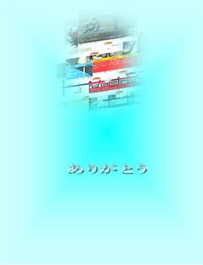 新しいスタート!!_a0165286_2001131.jpg