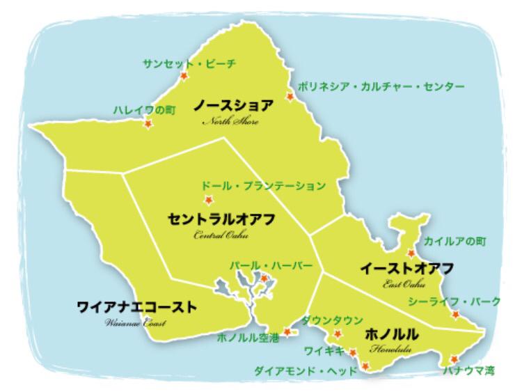 初めてのハワイ旅行(3泊5日)前編!_a0341288_15424560.jpg