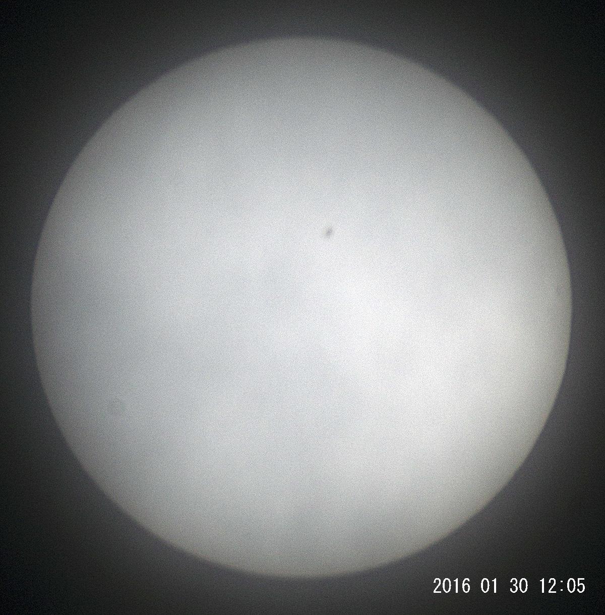 1月30日の太陽_e0174091_14375875.jpg