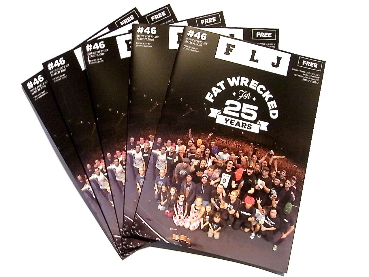 FLJ ISSUE # 46 FILTH x LIBERTINE x JUSTICE_d0101000_12114424.jpg