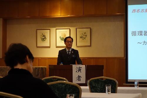 西名古屋医師会学術講演会_a0152501_7503041.jpg
