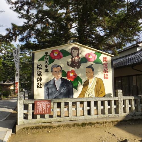 知事選で自民県連が大庭氏擁立へ_c0192503_2251882.jpg