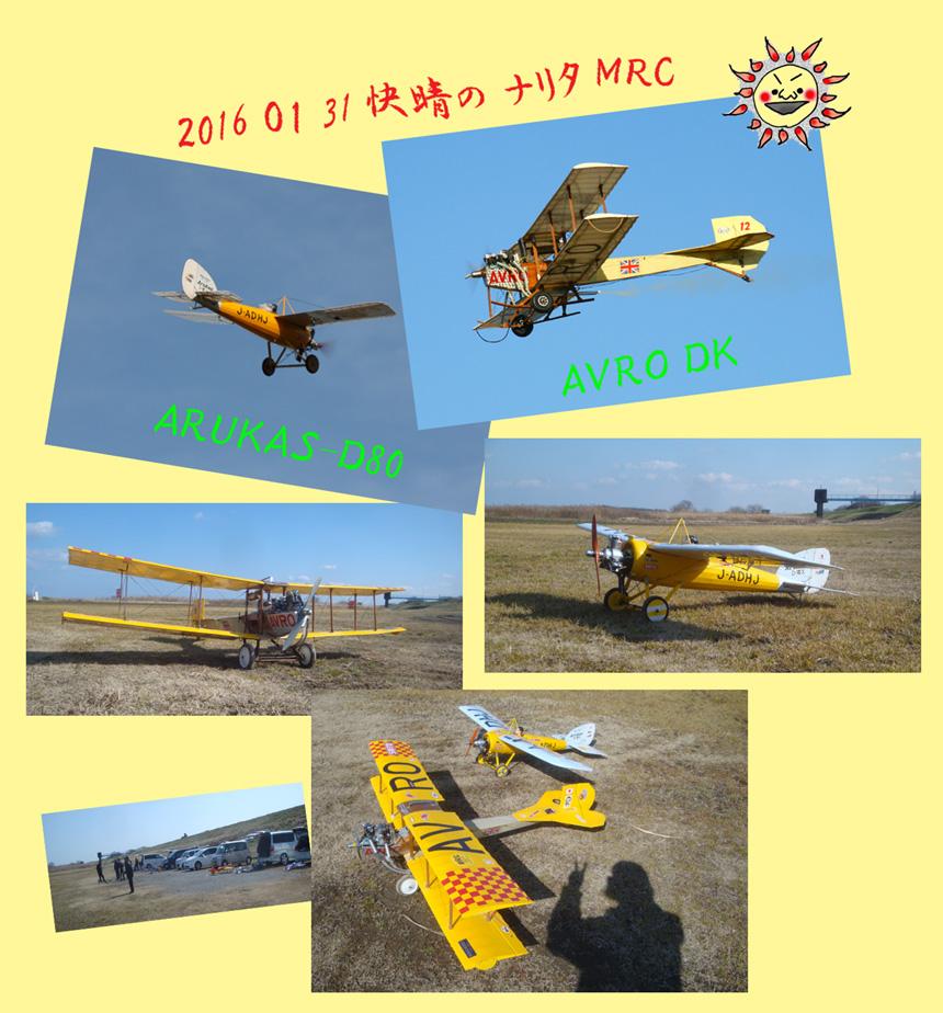 a0141004_20154444.jpg