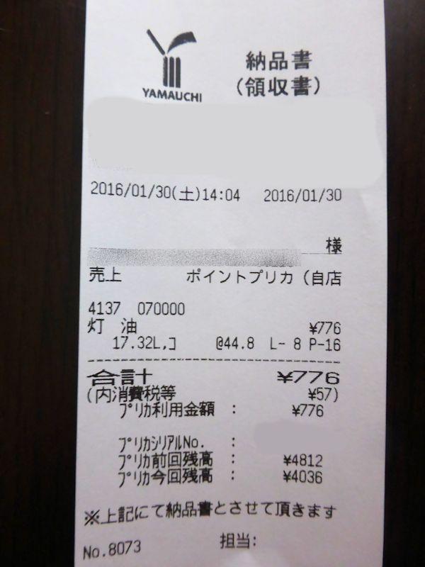 b0057612_20112181.jpg