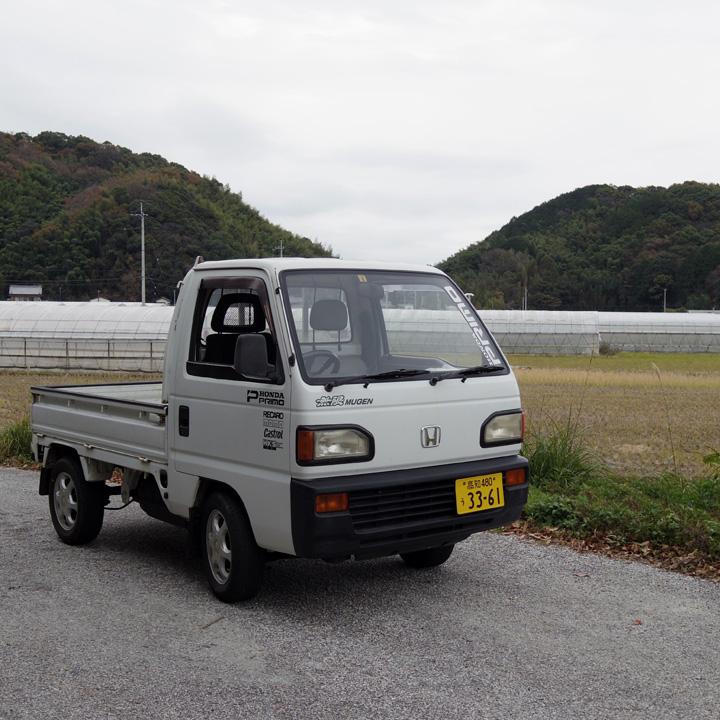 Kei-4 Ride and Ride_b0058021_11293266.jpg